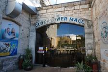 Main Entrance to Clocktower Mall Bermuda.jpg